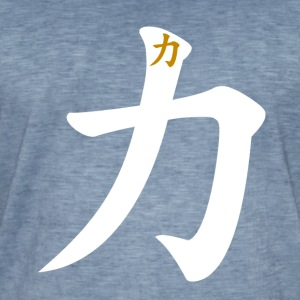 Strength kanji white - Vintage-T-shirt herr