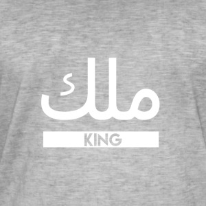 King Arabic - Men's Vintage T-Shirt