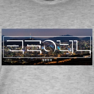 Seoul Korea Design - Men's Vintage T-Shirt