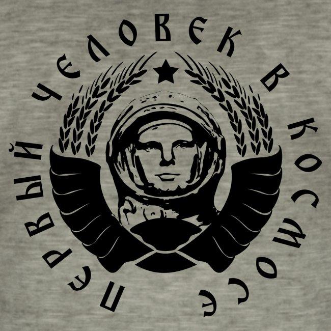 Cosmonaut 1c black