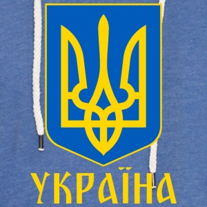 UKRAINE - Light Unisex Sweatshirt Hoodie