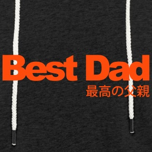 Best Dad - Light Unisex Sweatshirt Hoodie