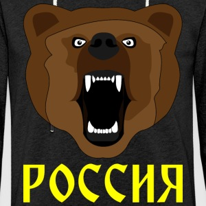 Ours russe / Russie / Россия / Медвед - Sweat-shirt à capuche léger unisexe