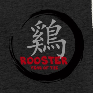 Chinese Year of The Rooster - Light Unisex Sweatshirt Hoodie