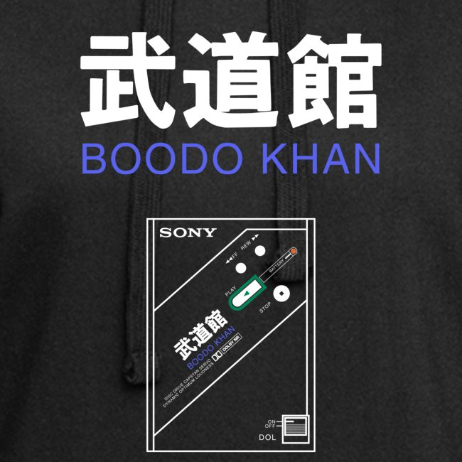 SONY Boodo Khan walkman, the legendary