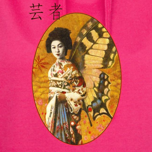 Vintage Japanese Geisha Oriental Design