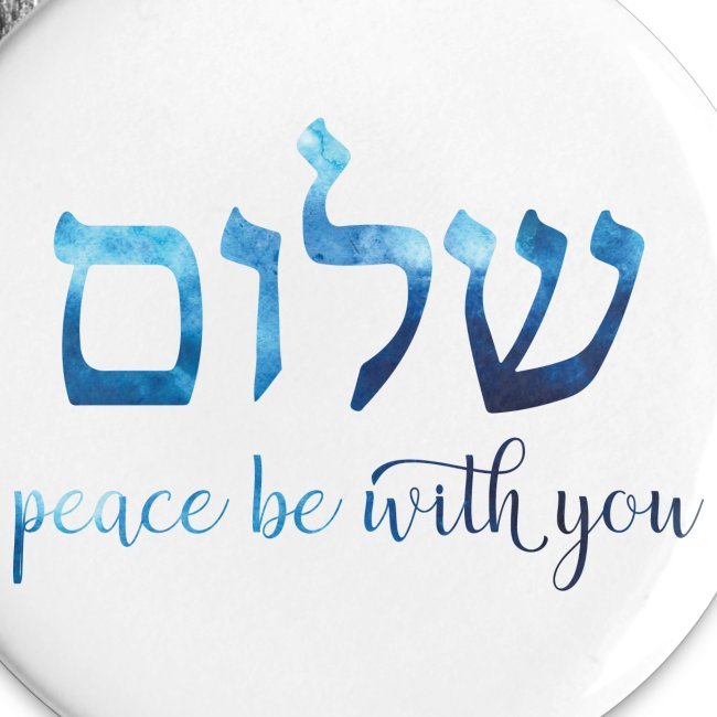 Blaues Aquarell Shalom – Peace be with you