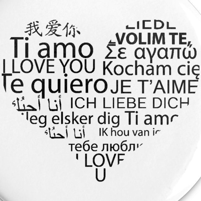 Stickers Je T Aime En Coeur Ambiance Sticker Buttons Small 125 Mm 5 Pack Signum Lux