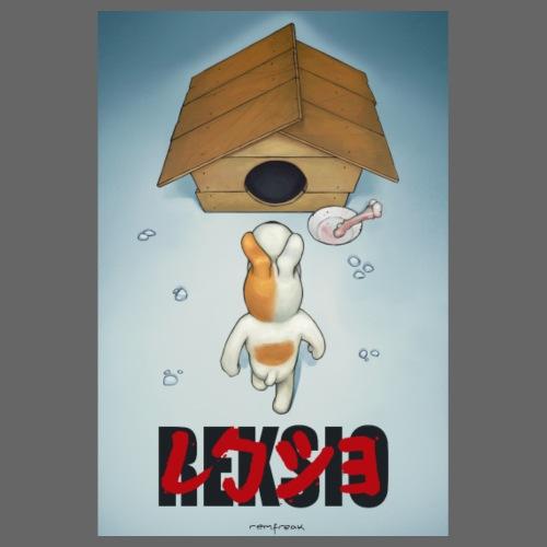 ANIME DOG - Plakat o wymiarach 20x30 cm