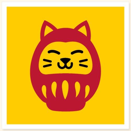 Cat Daruma - Poster 16 x 16 (40x40 cm)