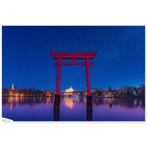 torii plan d eau metz - Poster 90 x 60 cm