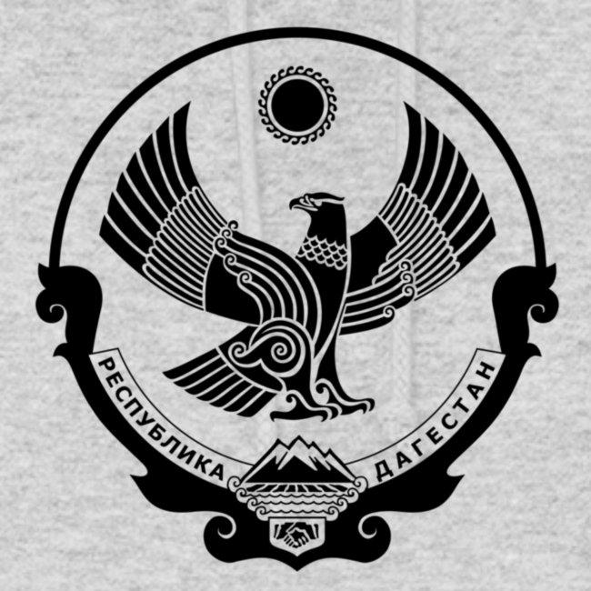Dagestanischer Adler