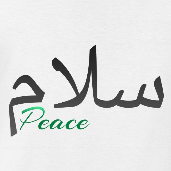 Arabic Salam text