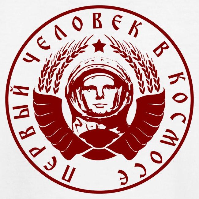 Cosmonaut 1c red
