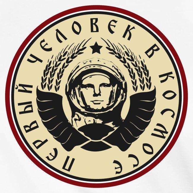 Cosmonaut 4c