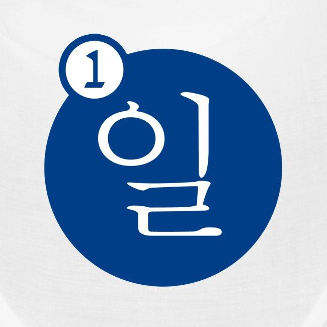 Uno en coreano