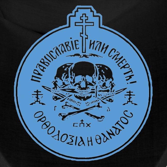 Orthodox Warrior