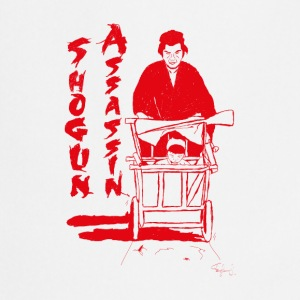 BabyCart (Shogun Assassin) by EglanS. - Cooking Apron