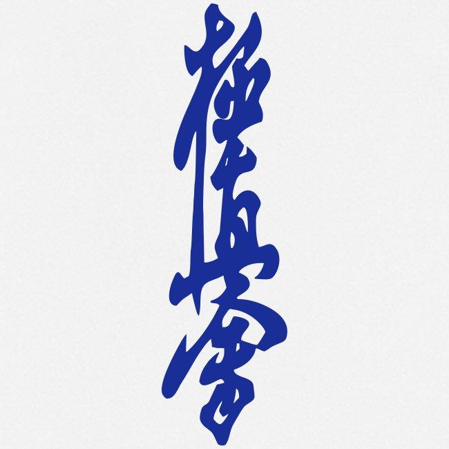 KyokuShin