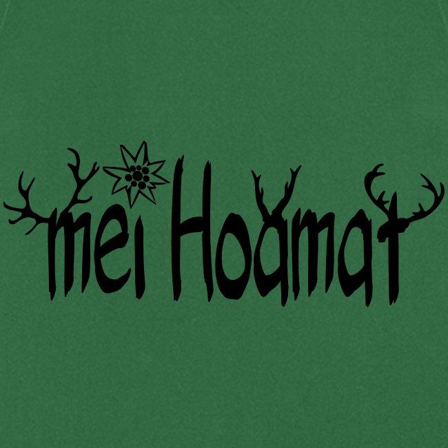 mei_hoamat