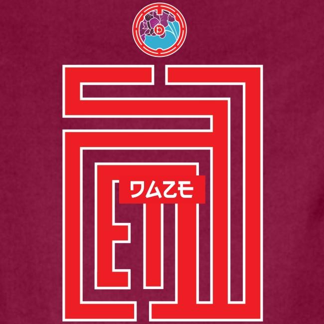 Red Rise II
