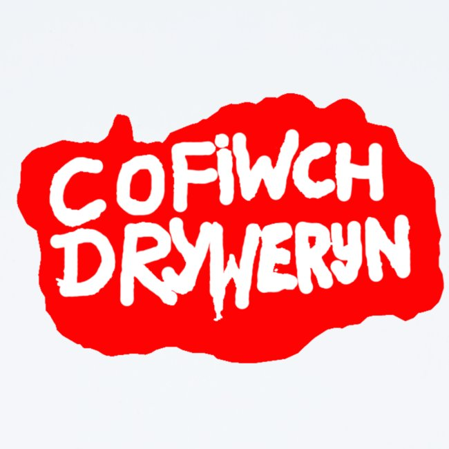 Cofiwch Dryweryn