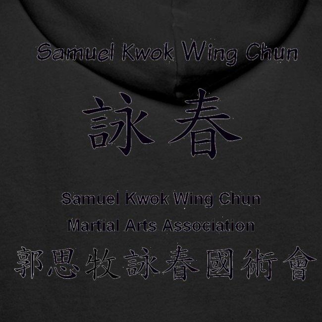 gif Sammuel Kwok logo white png