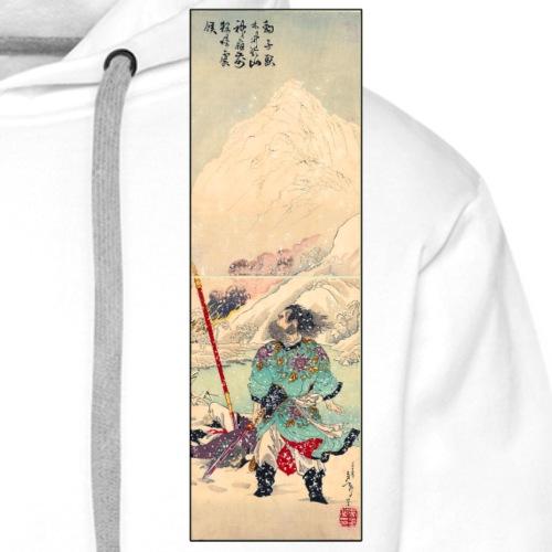 Estampes Japonaise - Sweat-shirt à capuche Premium pour hommes