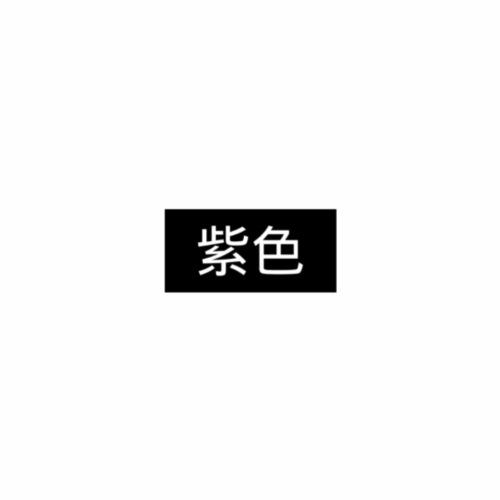 Black and Chinese Collection - Sweat-shirt à capuche Premium pour hommes