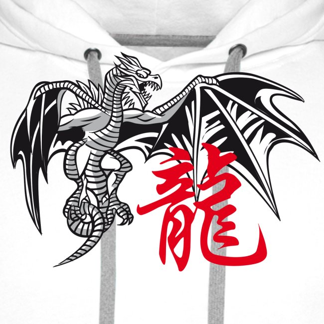 THE YEAR OF THE DRAGON (
