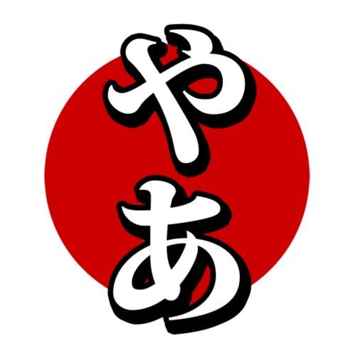 Saludo japonés