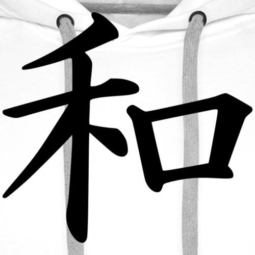 Japanische Schrift, Frieden/ Peace Motiv T-Shirt - Männer Premium Hoodie