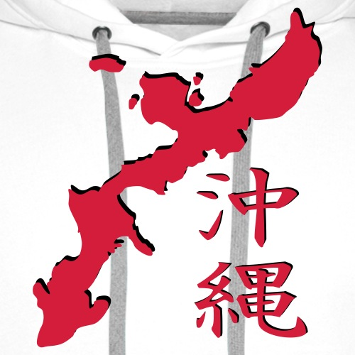 okinawa_05 - Männer Premium Hoodie