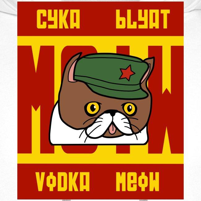 Soviet Meow 2