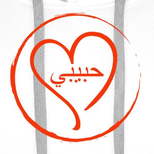 Habibi Herz - Männer Premium Hoodie