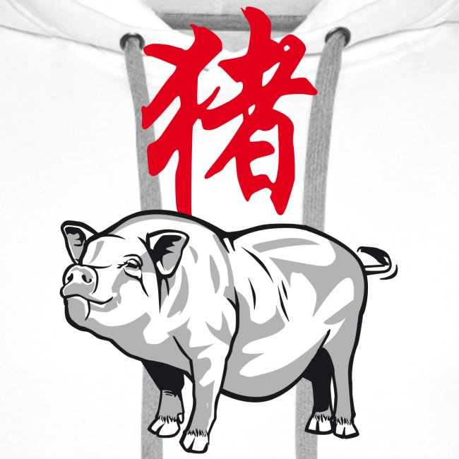 THE YEAR OF THE PIG (Chi