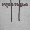 Freestyle Collection - Premium hettegenser for menn