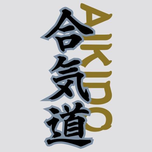 aikido kanji - Mannen Premium hoodie