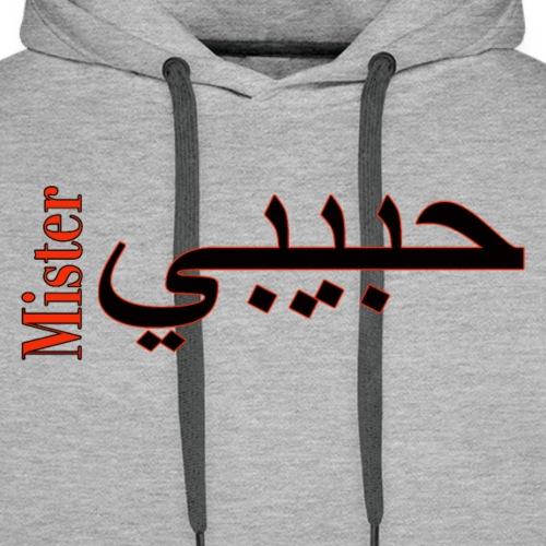Mister Habibi - Männer Premium Hoodie