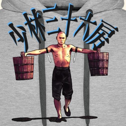 Gordon Liu - den 36. sal i Shaolin (vand) - Herre Premium hættetrøje