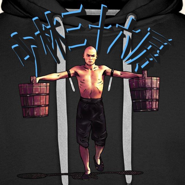 Gordon Liu - The 36th Chamber of Shaolin (Water)