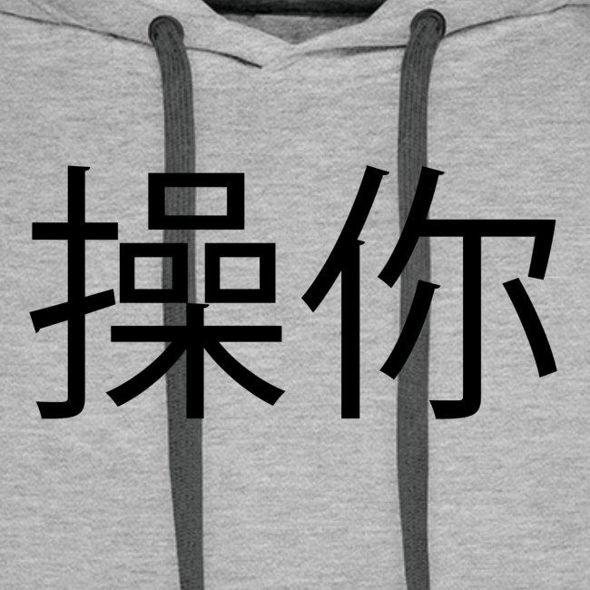 Kina Black
