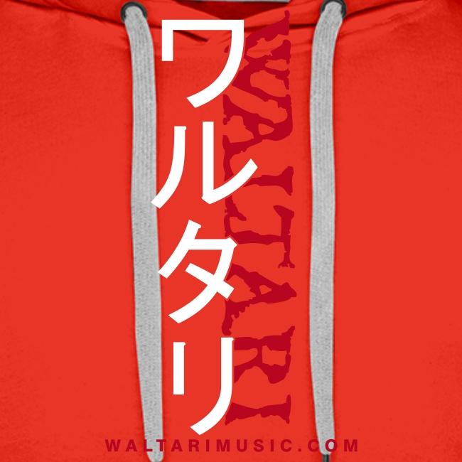 Waltari Japanlogo