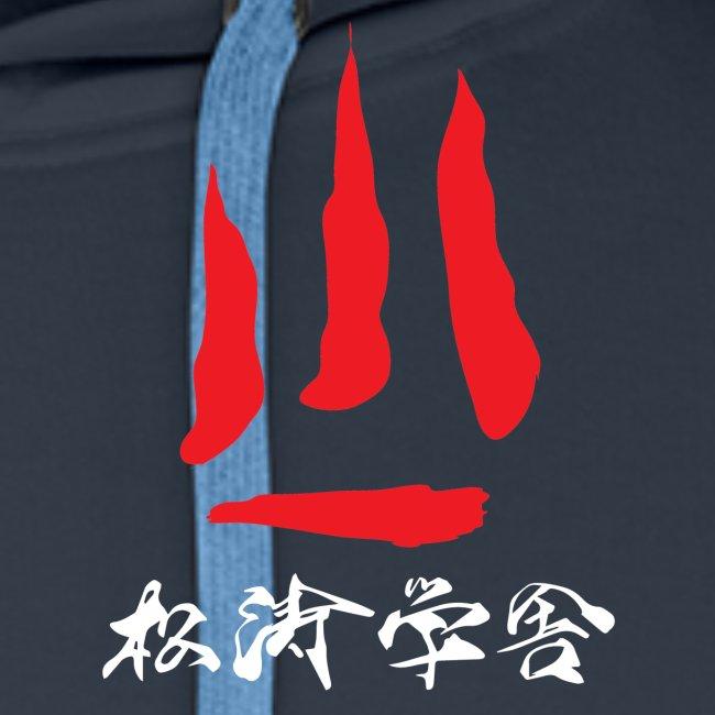 stort logo png
