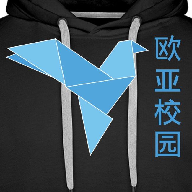 Orizuru Alumni -汉语