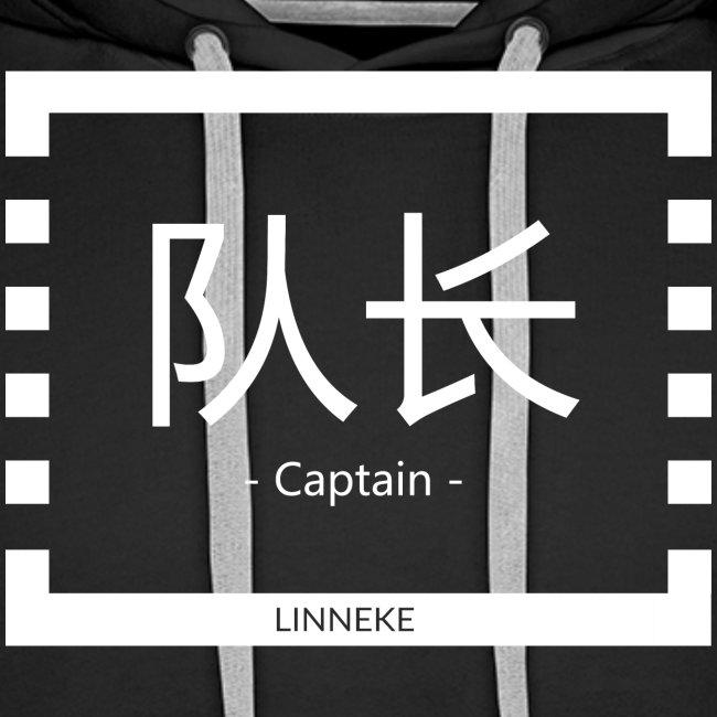 - Captain -