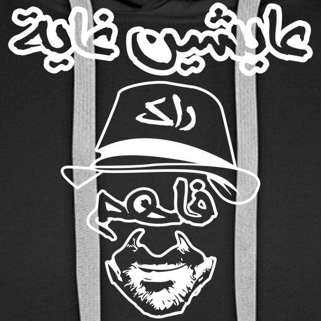 Mnanauk - Rana 3aychine Ghaya