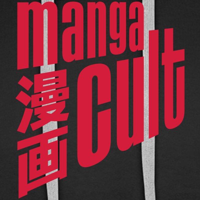 Manga Cult Logo Rot