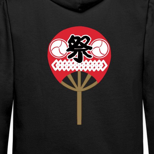 Éventail Japonais Logo Blanc