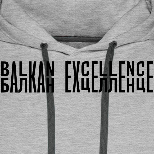 Balkan eXellence horizontal